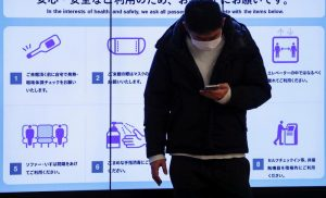 Japan planning vaccine passports to restart international travel: Kyodo